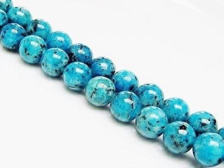 Image de 10x10 mm, perles rondes, pierres gemmes, jaspe tacheté, bleu turquoise