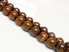 Image de 10x10 mm, perles rondes, pierres gemmes, jaspe tigre-de-fer, naturel