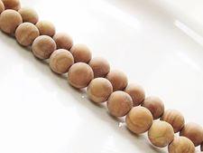 Image de 8x8 mm, perles rondes, pierres gemmes, bois pétrifié, jaune, naturel, dépoli