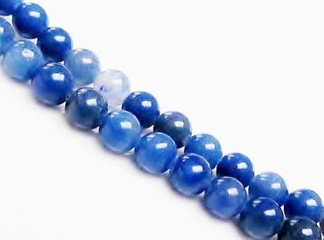 Picture of 6x6 mm, round, gemstone beads, aventurine, crayola blue, natural