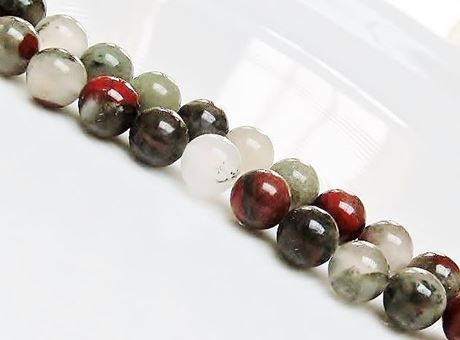 Picture of 10x10 mm, round, gemstone beads, African bloodstone, natural