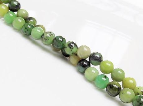 Image de 6x6 mm, perles rondes, pierres gemmes, chrysoprase, vert-pomme, naturelle