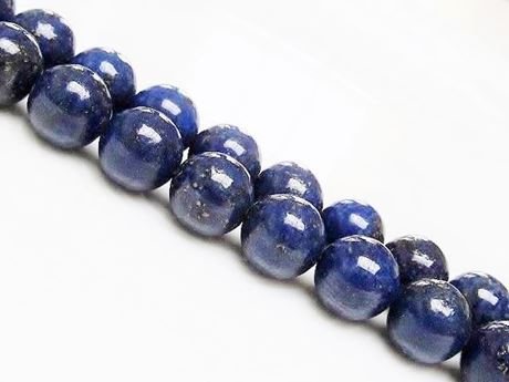 Picture of 10x10 mm, round, gemstone beads, lapis lazuli, A+-grade