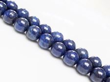 Picture of 12x12 mm, round, gemstone beads, lapis lazuli, A+-grade