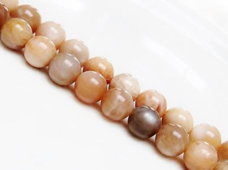 Image de 10x10 mm, perles rondes, pierres gemmes, pierre de soleil, naturelle, qualité B