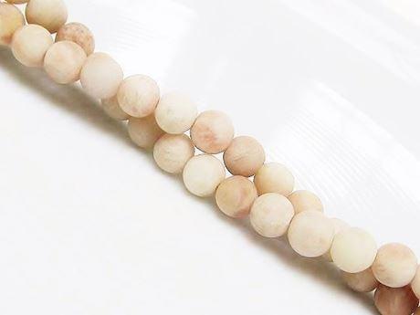 Image de 6x6 mm, perles rondes, pierres gemmes, pierre de soleil, jaune pêche, naturelle, dépolie