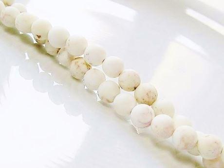 Image de 6x6 mm, perles rondes, pierres gemmes, magnésite, naturelle, dépolie