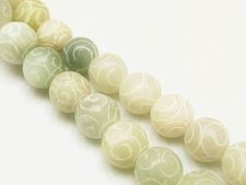 Picture of 10x10 mm, round, gemstone beads, new jade, natural, carved