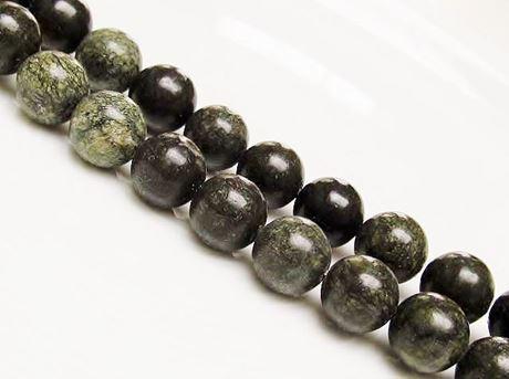 Image de 10x10 mm, perles rondes, pierres gemmes, jaspe vert africain, naturel