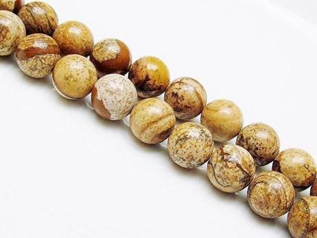 Image de 10x10 mm, perles rondes, pierres gemmes, jaspe scénique, naturel