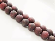 Picture of 8x8 mm, round, gemstone beads, poppy jasper, natural, frosted