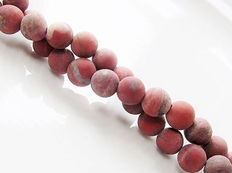 Picture of 6x6 mm, round, gemstone beads, red banded jasper, natural, frosted
