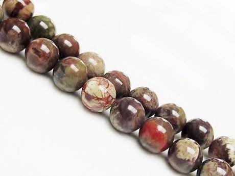 Picture of 10x10 mm, round, gemstone beads, rainforest jasper, rhyolite, natural