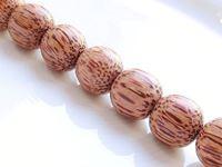 Image pour la catégorie Perles organiques - noix et bois