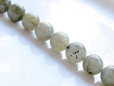 Afbeelding van 10x10 mm, rond, edelsteen kralen, labradoriet, natuurlijk, A-klasse