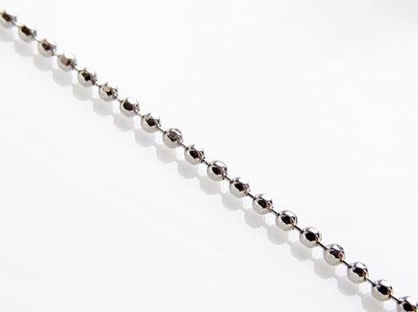 Image de Chaîne pour pendentif, argent sterling, chaîne boule de coupe diamant et fermoir anneau à ressort, 1.1 mm, 40 cm