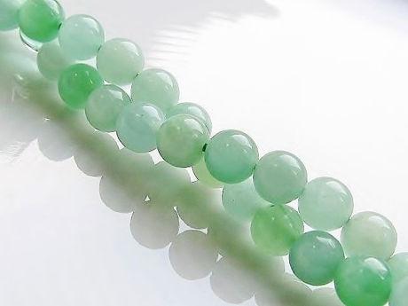 Image de 6x6 mm, perles rondes, pierres gemmes, jadéite birman vert pâle, naturel