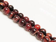 Picture of 8x8 mm, round, gemstone beads, natural striped agate, black and red brown